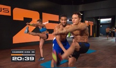 Focus T25 Dynamic Core